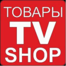 Хиты рекламы, Товары из TV Shop