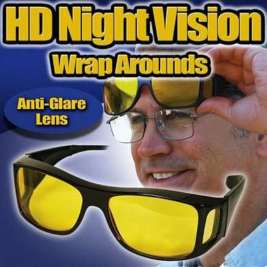 Антибликовые очки - маска HD Vision Wrap Arounds (2 шт.) (арт. 083:F)