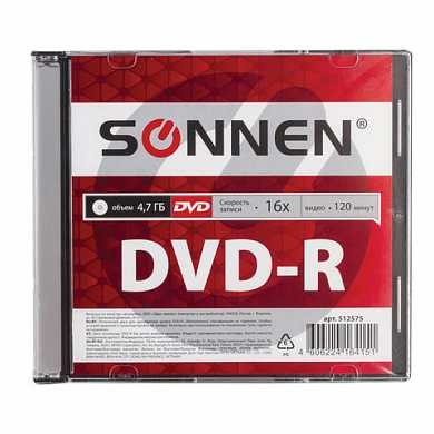 Диск DVD-R SONNEN, 4,7 Gb, 16x, Slim Case (1 штука), 512575 (арт. 512575)