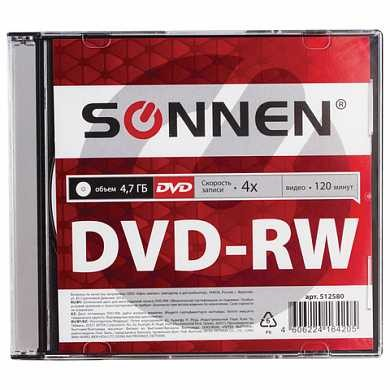 Диск DVD-RW (минус) SONNEN, 4,7 Gb, 4x, Slim Case (1 штука), 512580 (арт. 512580)